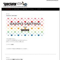 SPECTATOR - β version